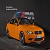 BMW M3 GTS Jigsaw Puzzle