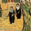 Van Gogh Differences