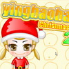 yingbaobao Christmas Gift Shop 2