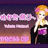 Yukata Kimono MEGA DRESS UP